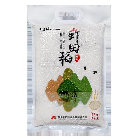 二度梅湖北虾稻共生长粒大米10斤优惠券