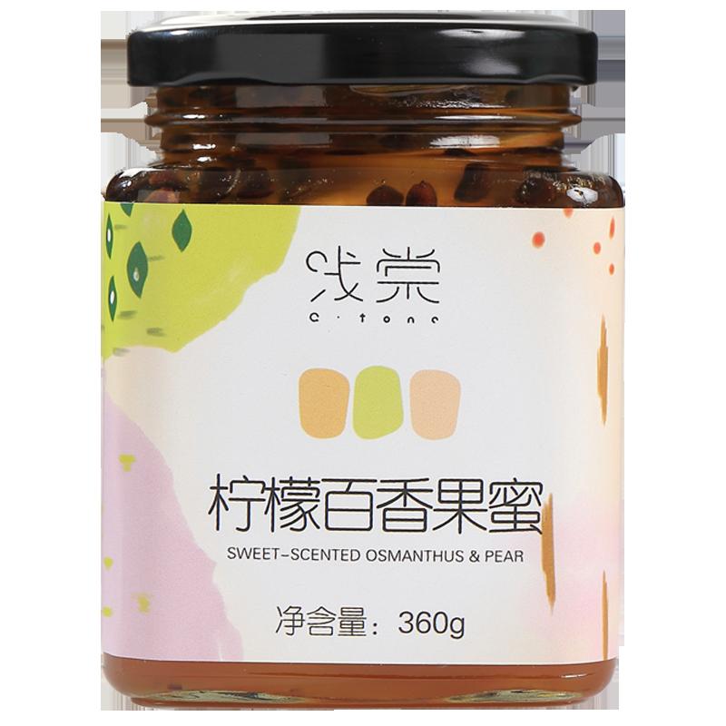 柠檬百香果冲饮罐装好喝的水果冲泡手工泡水饮料果茶蜂蜜柚子茶酱