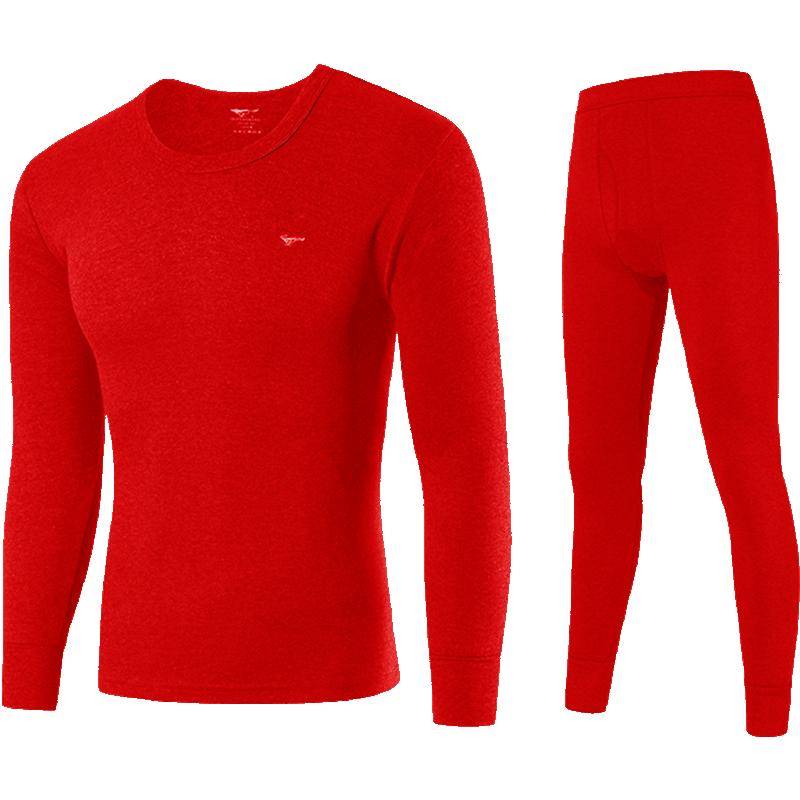七匹狼男士保暖本命年大红色棉毛衫质量如何
