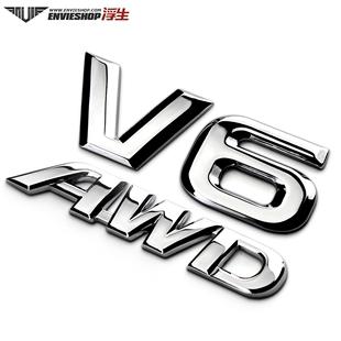 適用於漢蘭達V6 LIMINTED金屬改裝車標VVTI尾貼AWD車身裝飾貼尾標