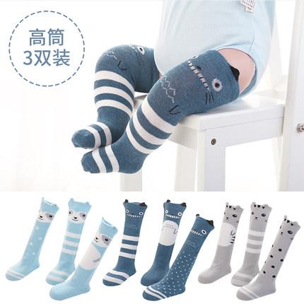 春秋宝宝长筒0-1-3岁纯棉高筒袜