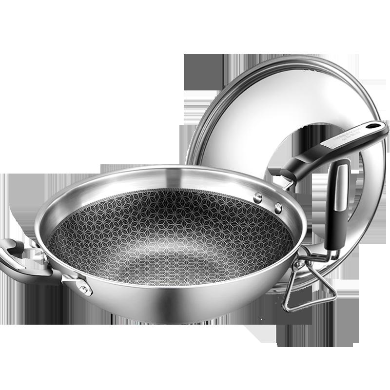 华格仕不粘锅304不锈钢无油烟多功能家用炒菜电磁炉燃气适用炒锅