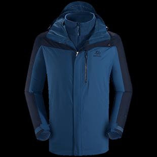 凱樂石衝鋒衣男三合一户外登山服女可拆卸防水防風加厚保暖兩件套