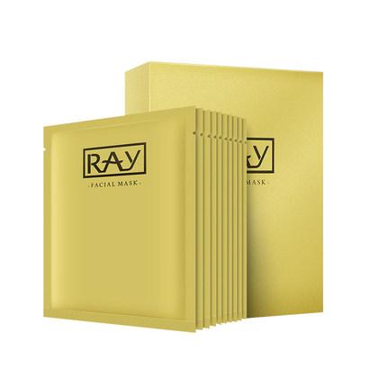 ray泰国正品蚕丝金色银色补水面膜