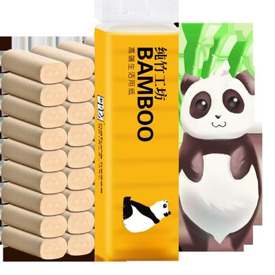 纯竹工坊卫生纸家用实惠装整箱卷纸本色实芯家庭装批发手纸巾20卷