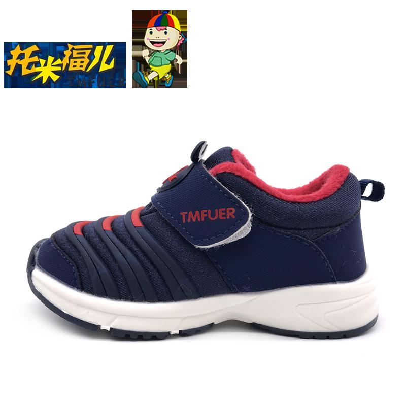 托米福儿童鞋2018冬季大棉保暖运动棉鞋小宝宝带毛加绒毛毛虫棉鞋