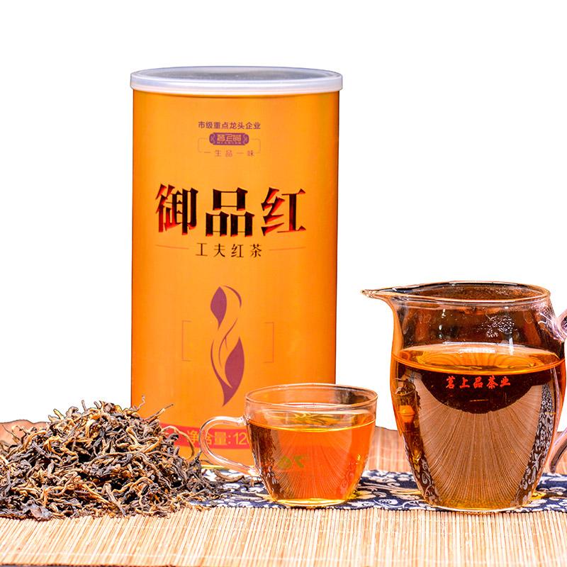 霧露山 云南滇紅一級紅茶古樹紅茶茶葉罐裝濃香型普洱茶散裝紅茶