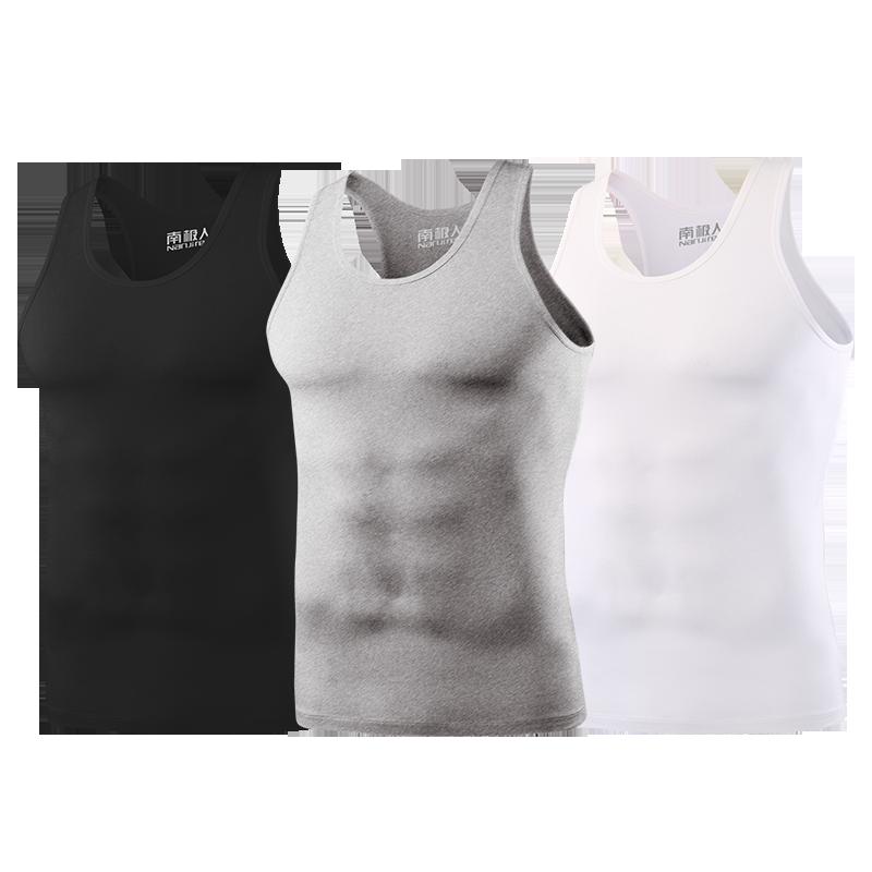 3件南极人男士背心夏季潮纯棉修身型跨栏运动健身打底白色汗衫男