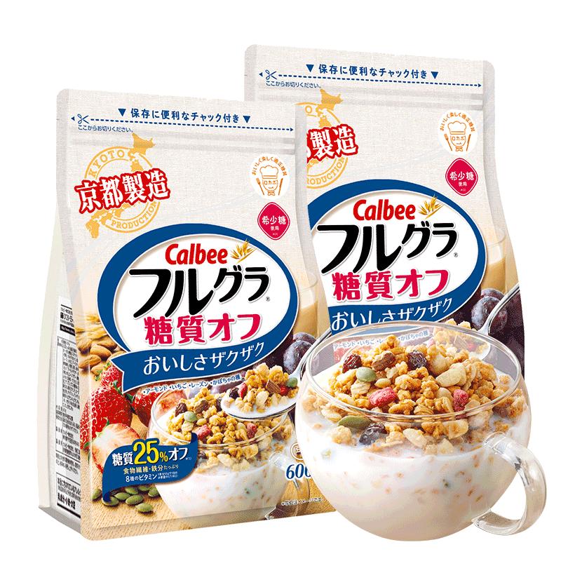卡乐比减少糖水果麦片2袋营养谷物早餐冲饮即食代餐干吃麦片