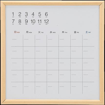 nakabayashi 月计划表格白板单面磁性挂式办公室黑板写字板定做大小白班看板可擦写周计划日程白板多规格