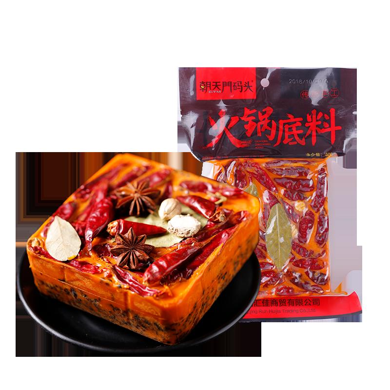 朝天门码头 手工牛油火锅底料400g 重庆特产麻辣烫全型底料调味品