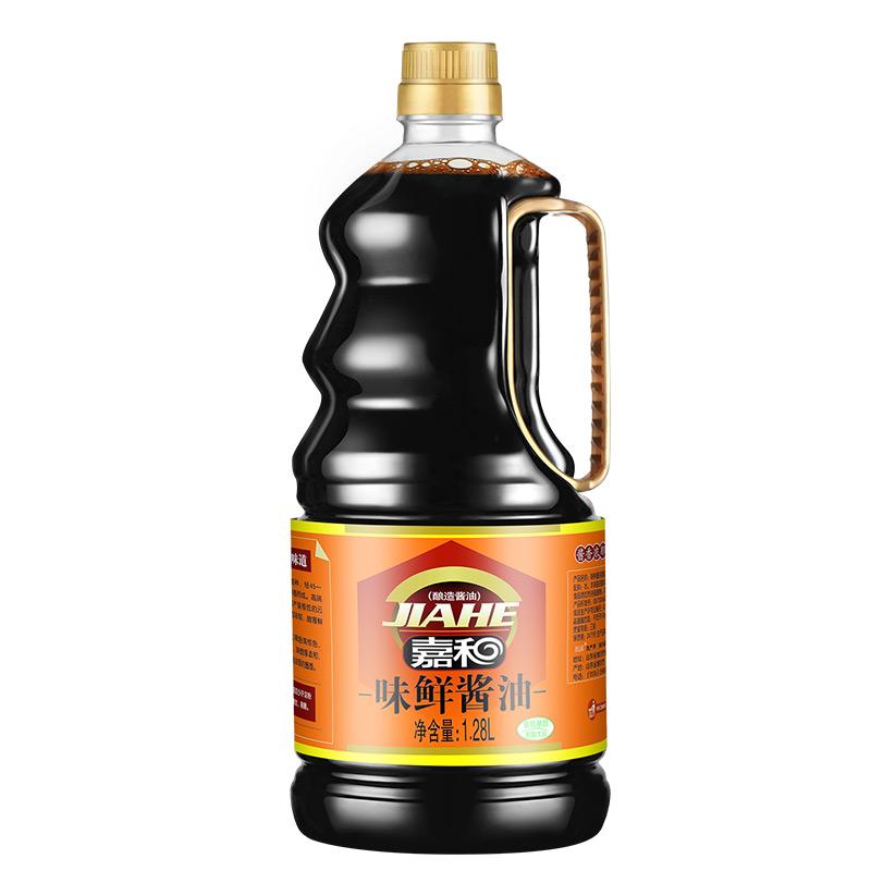 民谣嘉和酿造味鲜酱油1.28L*2瓶红烧有机无糖家用厨房凉拌炒菜