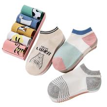【全国包邮】袜子女秋纯棉船袜