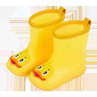 儿童抖音小黄鸭卡通小孩防滑雨靴
