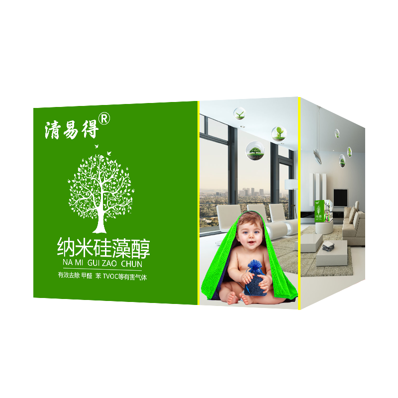 新房装修除甲醛除异味室内家用去味吸甲醛清除剂神器活性炭竹碳包