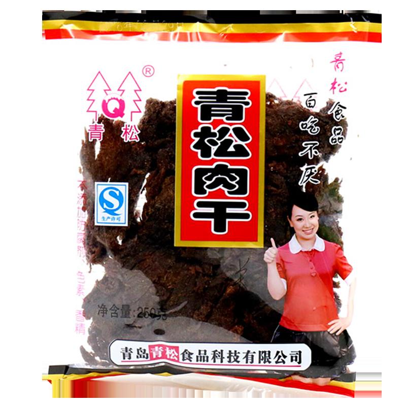 青松肉干 半斤装 五香 沙嗲 肉食手撕肉干休闲零食小吃肉特产