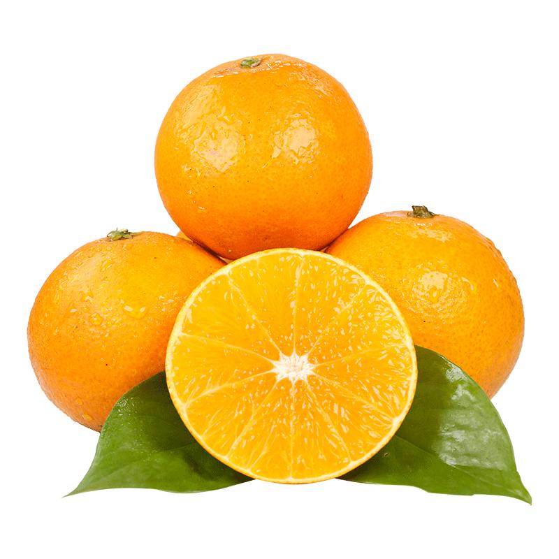 【2斤装75mm】新摘爱媛38号果冻橙子