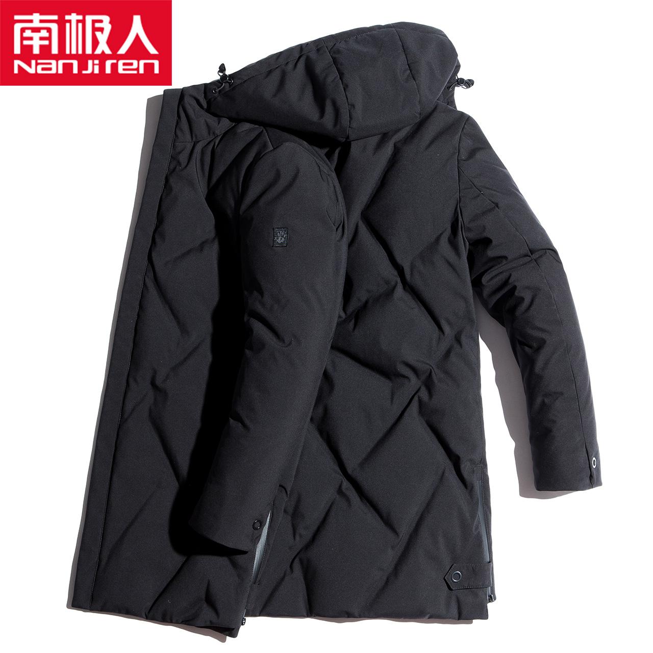 南极人羽绒服男中长款2018冬季新款韩版潮流加厚连帽保暖男装外套