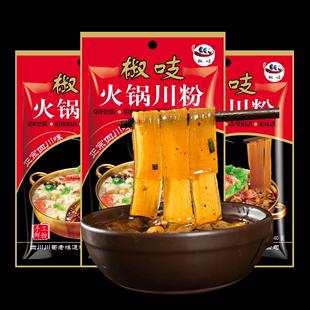 四川椒吱火锅川粉240g*红薯粉皮