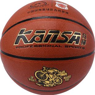 【狂神】比赛健身PU篮球