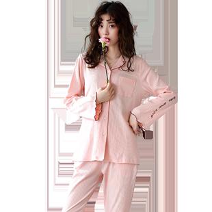 春秋款纯棉长袖开衫韩版睡衣