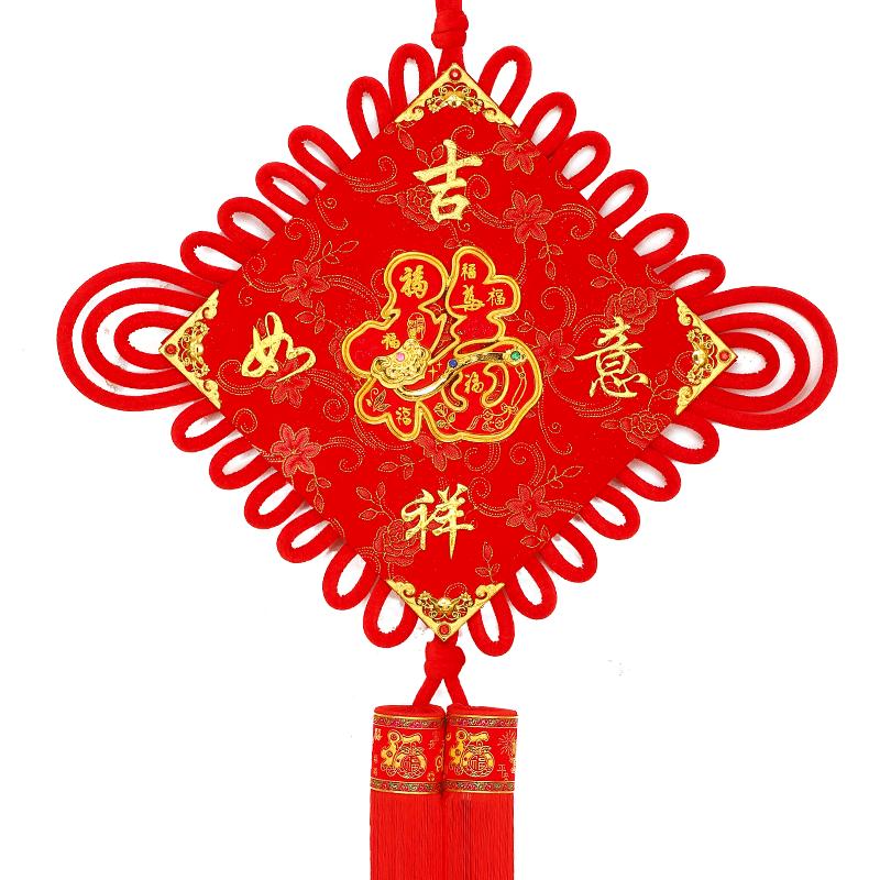 中国结挂件客厅大号背景墙电视装饰对联套装乔迁福字过新年春节