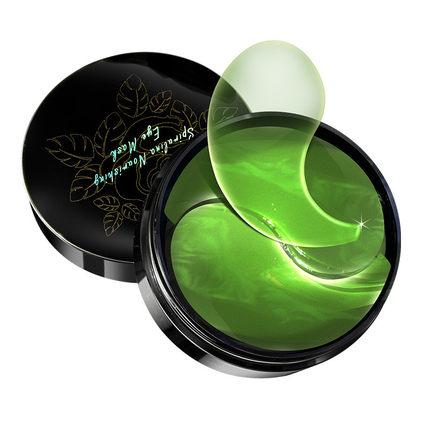 莱玫绿螺旋藻淡化细纹补水眼膜