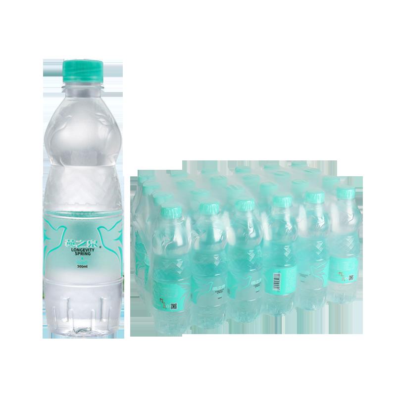 巴马矿泉水500ml*24瓶整箱包邮燕之泉天然弱碱性小瓶包装饮用水