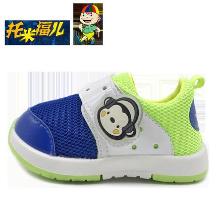 托米福儿清仓夏季儿童网布鞋小鞋子