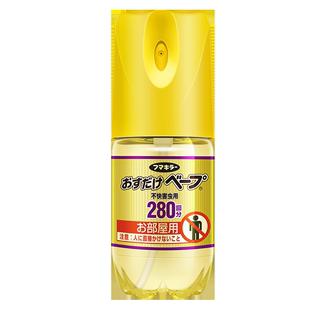 【直邮】日本vape未来室内280防蚊液