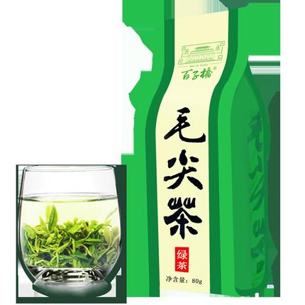 百子桥浓香型80g耐泡袋装茶