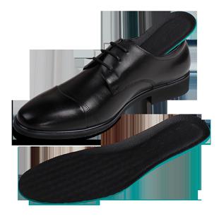 真皮鞋垫男吸汗防臭透气减震柔软