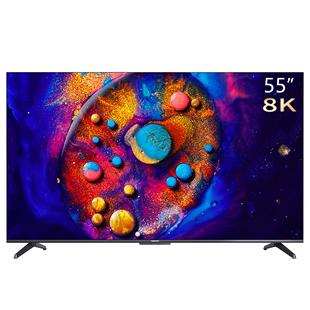 changhong/長虹55D8K 55英寸8K高清智能語音全面屏平板液晶電視機
