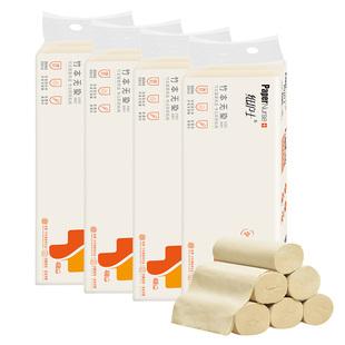 护士五秒速溶无芯卫生纸巾家用卷纸