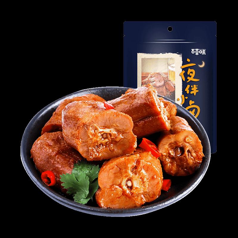 百草味甜辣鸭脖子170g 麻辣卤味鸭肉零食休闲零食小吃
