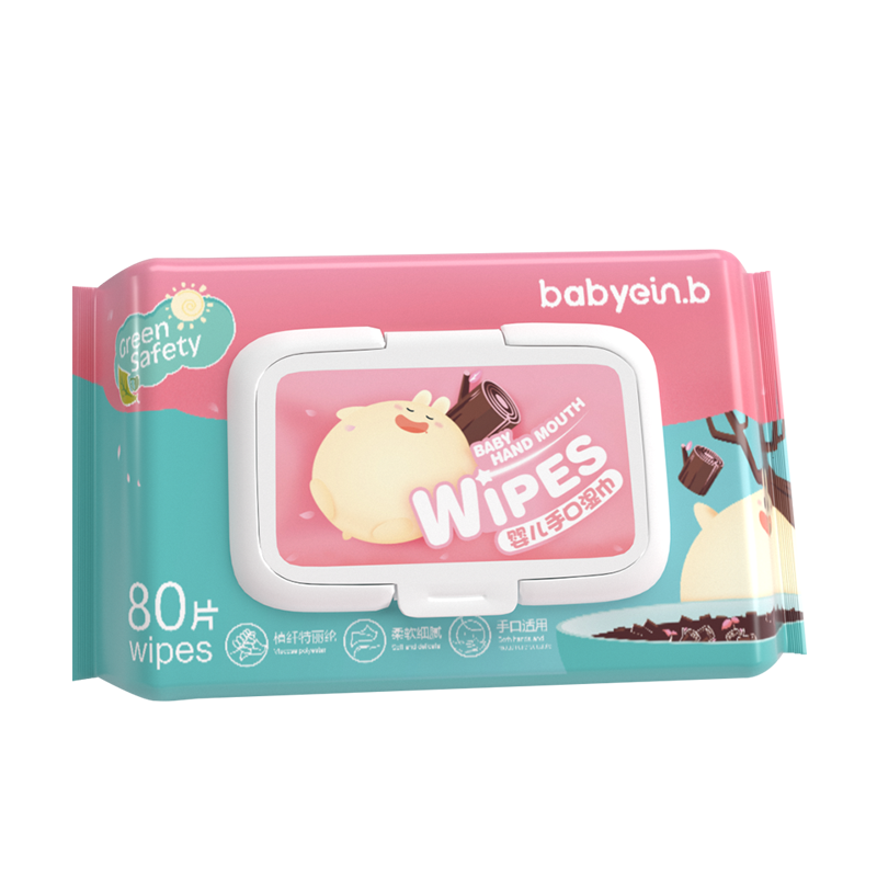 einb怡恩贝婴儿手口专用湿巾80抽 宝宝擦PP带盖温和无纺布湿纸巾