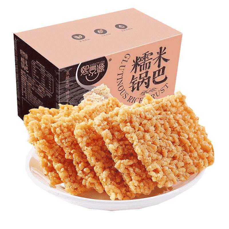 熙景源糯米锅巴500g手工特产小吃糕点办公室零食膨化网红香脆安徽