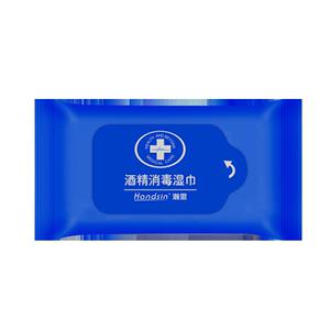 瀚思酒精消毒湿巾(10片/袋)75%浓度酒精棉片消毒棉片包邮