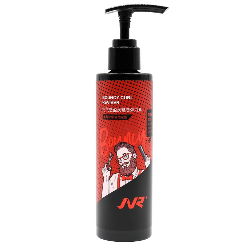 【新品】杰威尔空气感盈润弹力素保湿护卷定型持久女男烫卷发适用