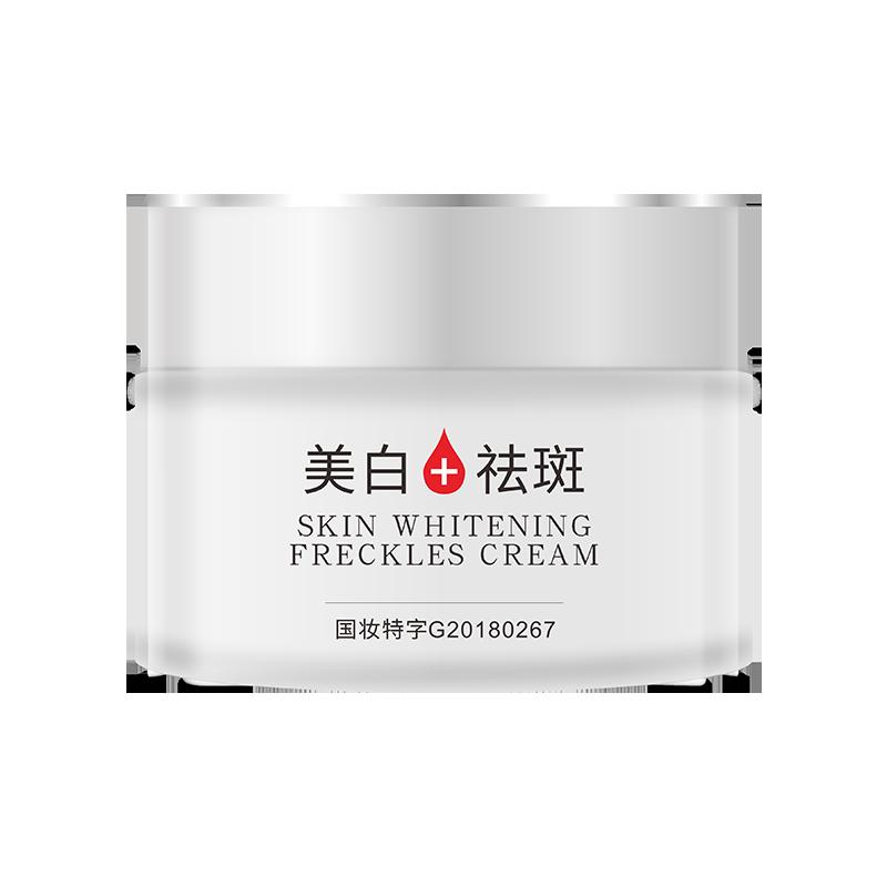 【透芯】聚容美白祛斑霜30g