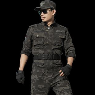 盾郎純棉迷彩服套裝男特種兵正品軍裝軍訓服裝作訓服軍迷工作服女