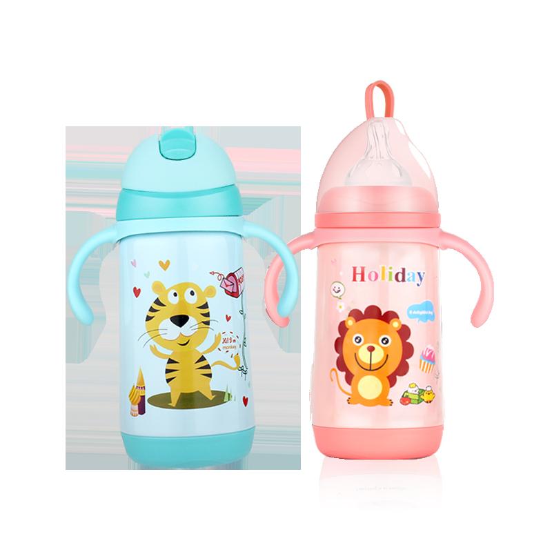 babyalan宝宝不锈钢保温奶瓶儿童吸管杯鸭嘴杯保温杯四用杯防胀气