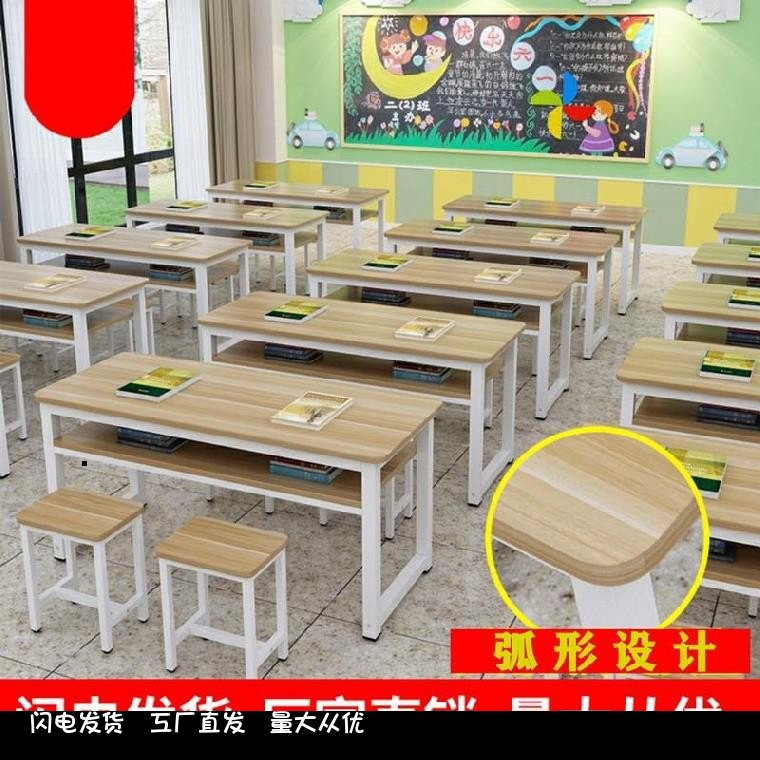 中國代購|中國批發-ibuy99|桌椅|中小学生课桌椅培训桌12岁两人位兴趣班长方桌学习桌蓝色学校用。