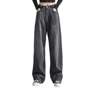 闊腿褲女2020秋季新款泫雅長褲高腰寬鬆直筒墜垂感灰色牛仔拖地褲