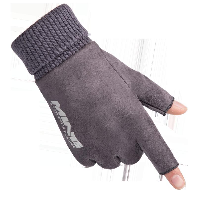 手套男冬季防寒保暖加绒触屏户外运动骑行开车摩托车外卖半指漏指