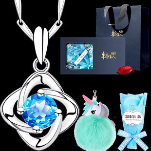 天然水晶四葉草銀項鍊女999純銀鎖骨鏈銀飾品輕奢小眾設計感首飾