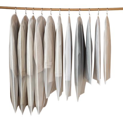 高品质 防尘挂衣收纳罩3个装