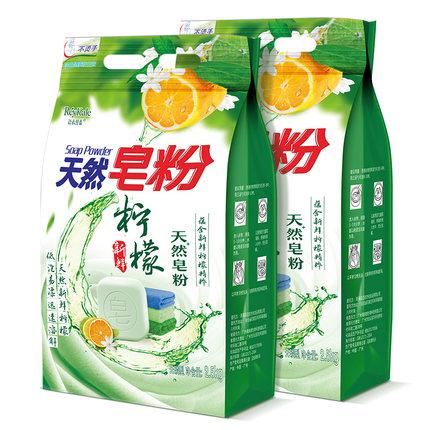 语衣甘蓝天然5斤促销婴儿正品皂粉