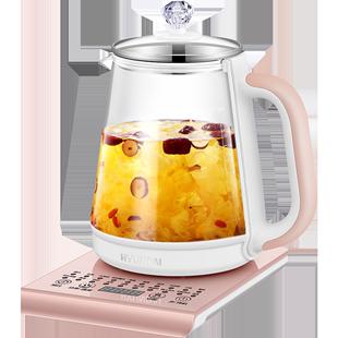 韩国现代养生壶全玻璃一体办公室小型茶壶煮茶器家用多功能全自动