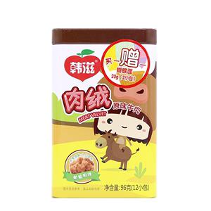 韩滋罐装肉绒原味牛肉味宝宝肉松